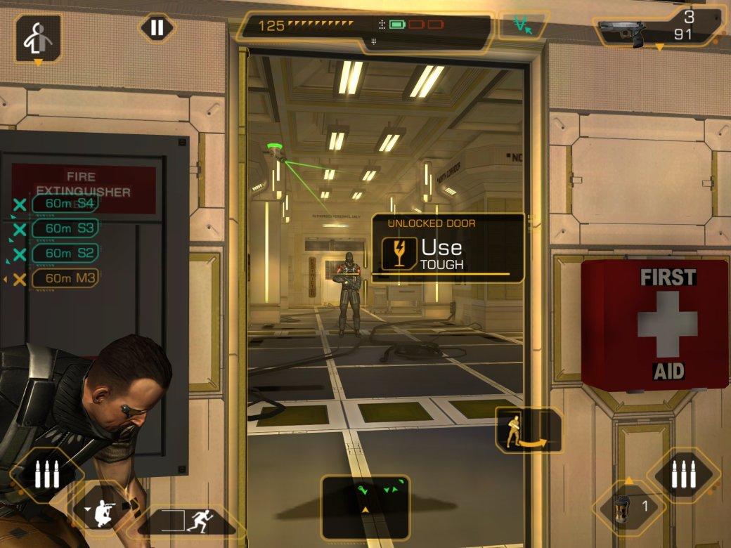 Deus Ex - история успеха - Изображение 10