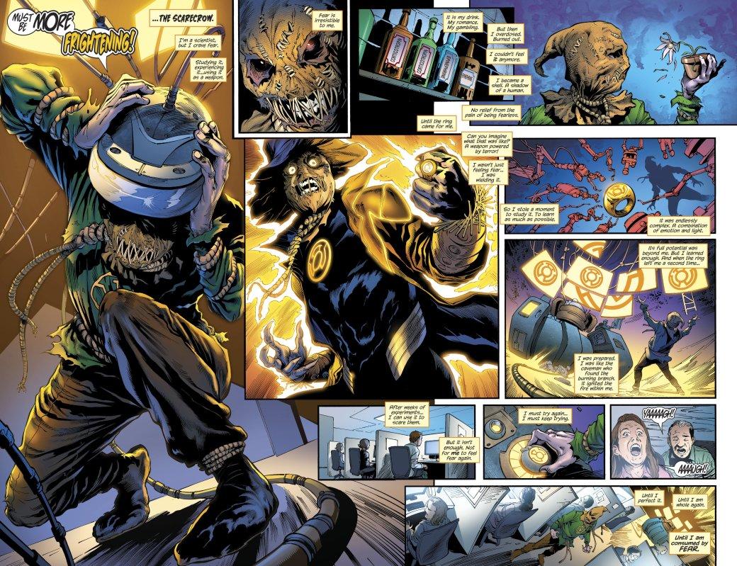 Зеленому фонарю больше не нужен пистолет, и все благодаря Бэтмену - Изображение 3