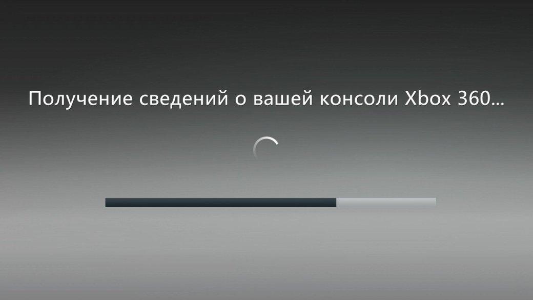 Обновление интерфейса Xbox One и обратная совместимость с Xbox 360 - Изображение 4