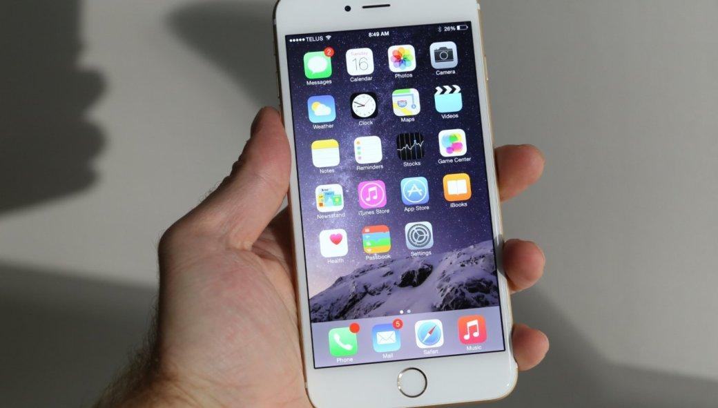 Apple удвоила допустимый размер приложений для iOS - Изображение 1