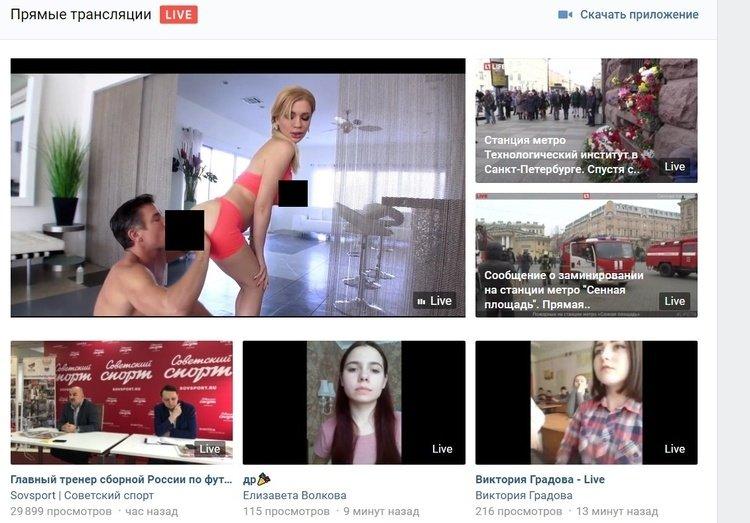 videoreklama-na-sadovom-koltse-porno