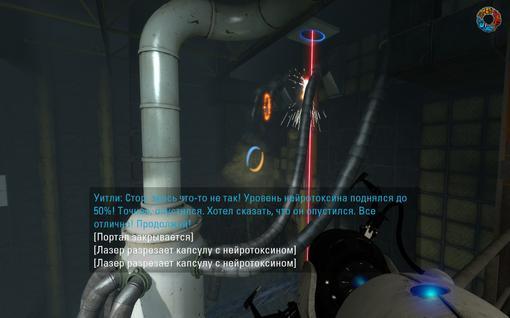 Прохождение Portal 2. По ту сторону портала - Изображение 16