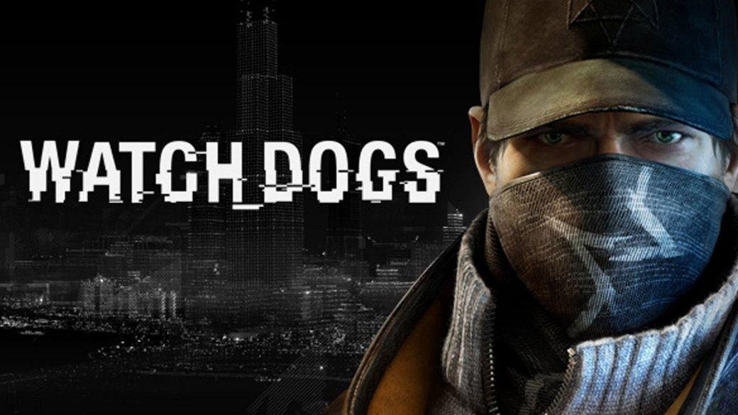 Ubisoft оспорила рекорд Destiny из-за Watch Dogs - Изображение 1