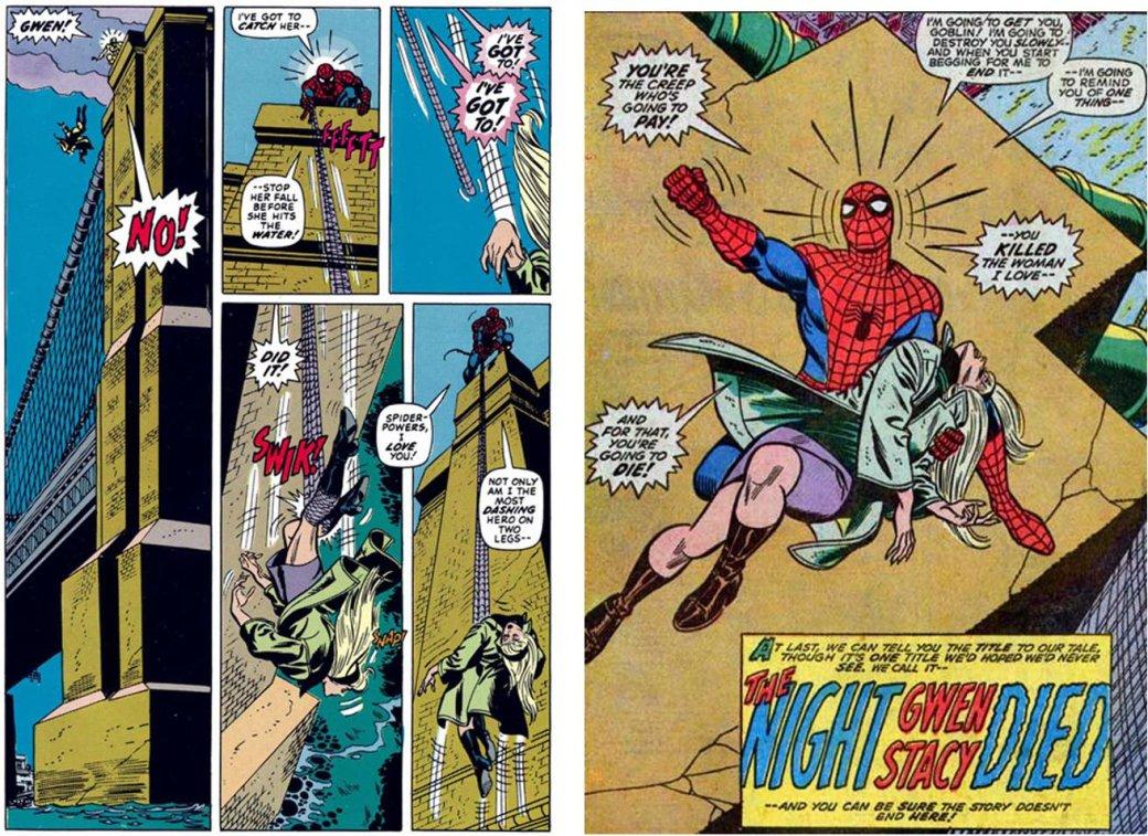 5 самых неожиданных поворотов из комиксов - Изображение 4