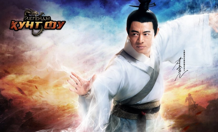 «Легенды Кунг фу» подписали соглашение с международной федерацией кунг фу(IWUF) - Изображение 1