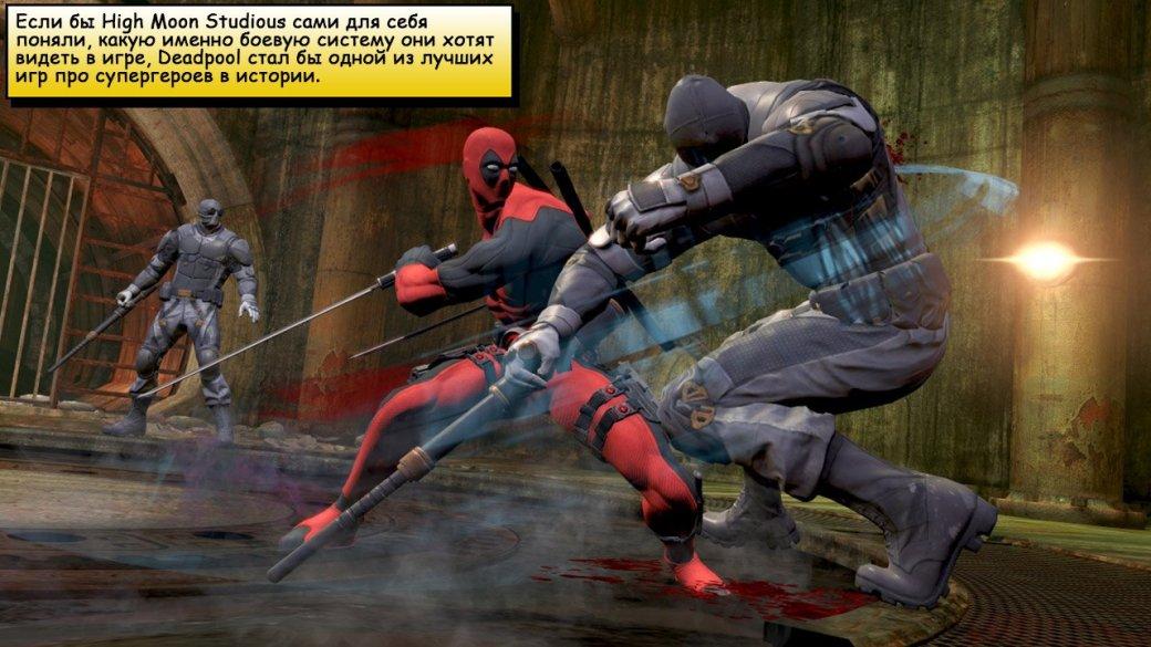 Обзор Deadpool - Мексиканский фастфуд. - Изображение 3