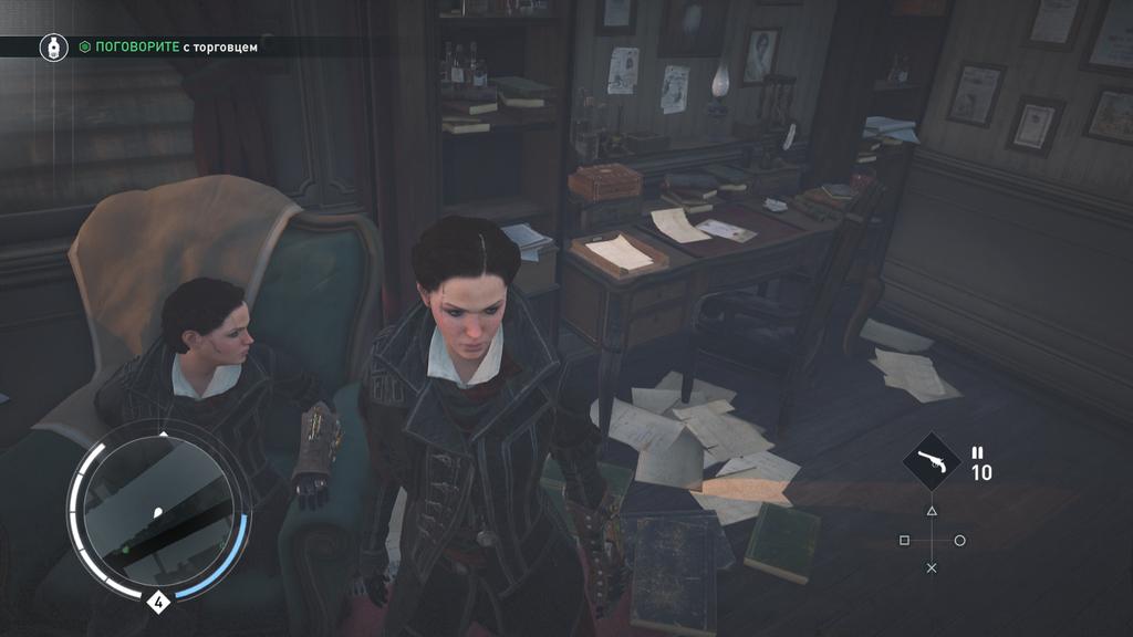Баги в Assassin's Creed Syndicate. А я-то думал, обошлось. - Изображение 1