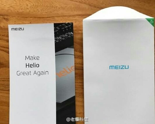 «Make Helio Great Again» – тизер нового смартфона Meizu - Изображение 1