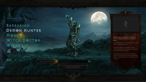 Diablo III: первые впечатления - Изображение 1