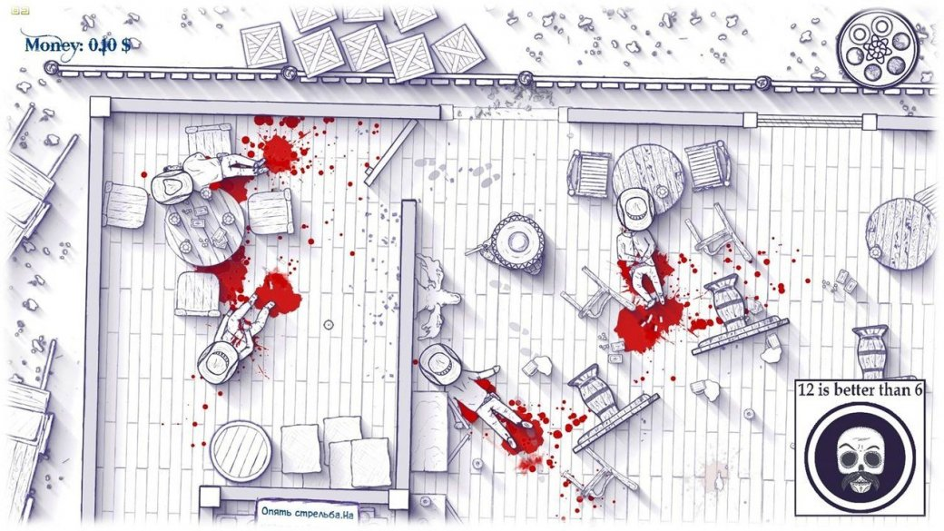 Разработчики Nekki об играх GamesJamKanobu 2015 - Изображение 23