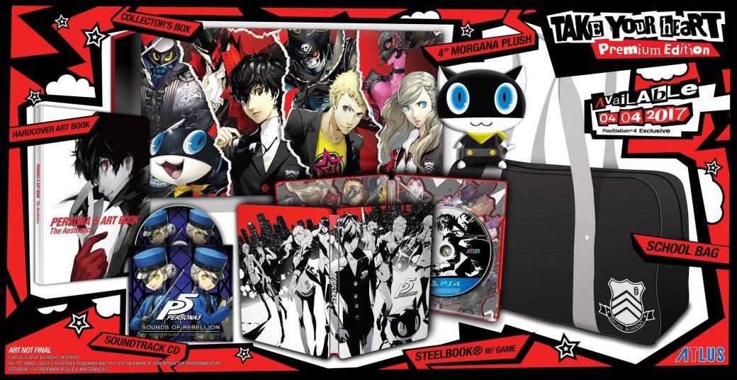 Persona 5 отложена: фантомные воры доберутся до PS4 и PS3 в апреле - Изображение 5