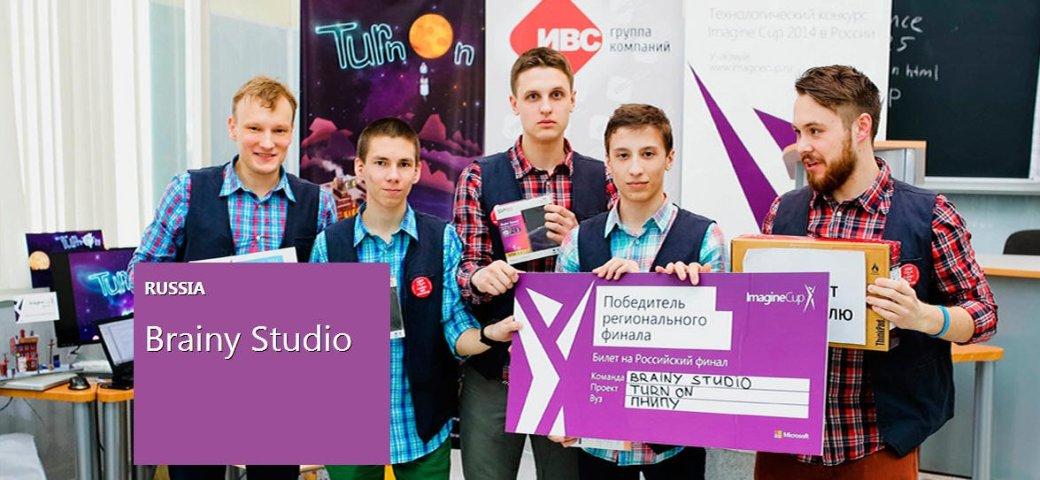 Игра пермских разработчиков победила на Microsoft Imagine Cup - Изображение 1