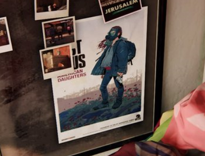 Uncharted 4 тизерит возможный сиквел The Last of Us? - Изображение 3