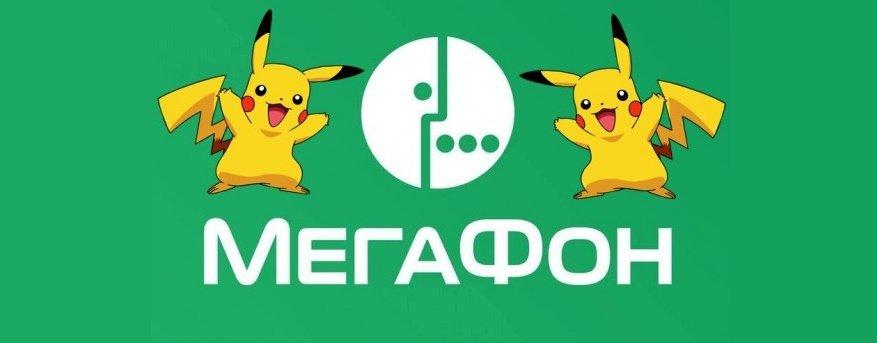 Pokemon Go в России - Изображение 6