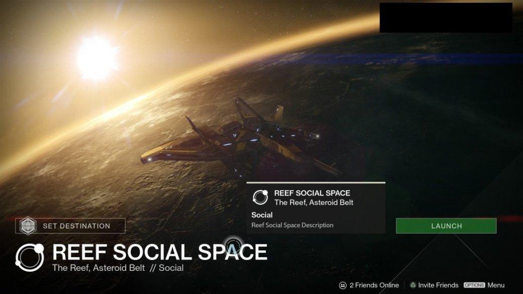 Destiny: новый патч и последние подробности House of Wolves - Изображение 1