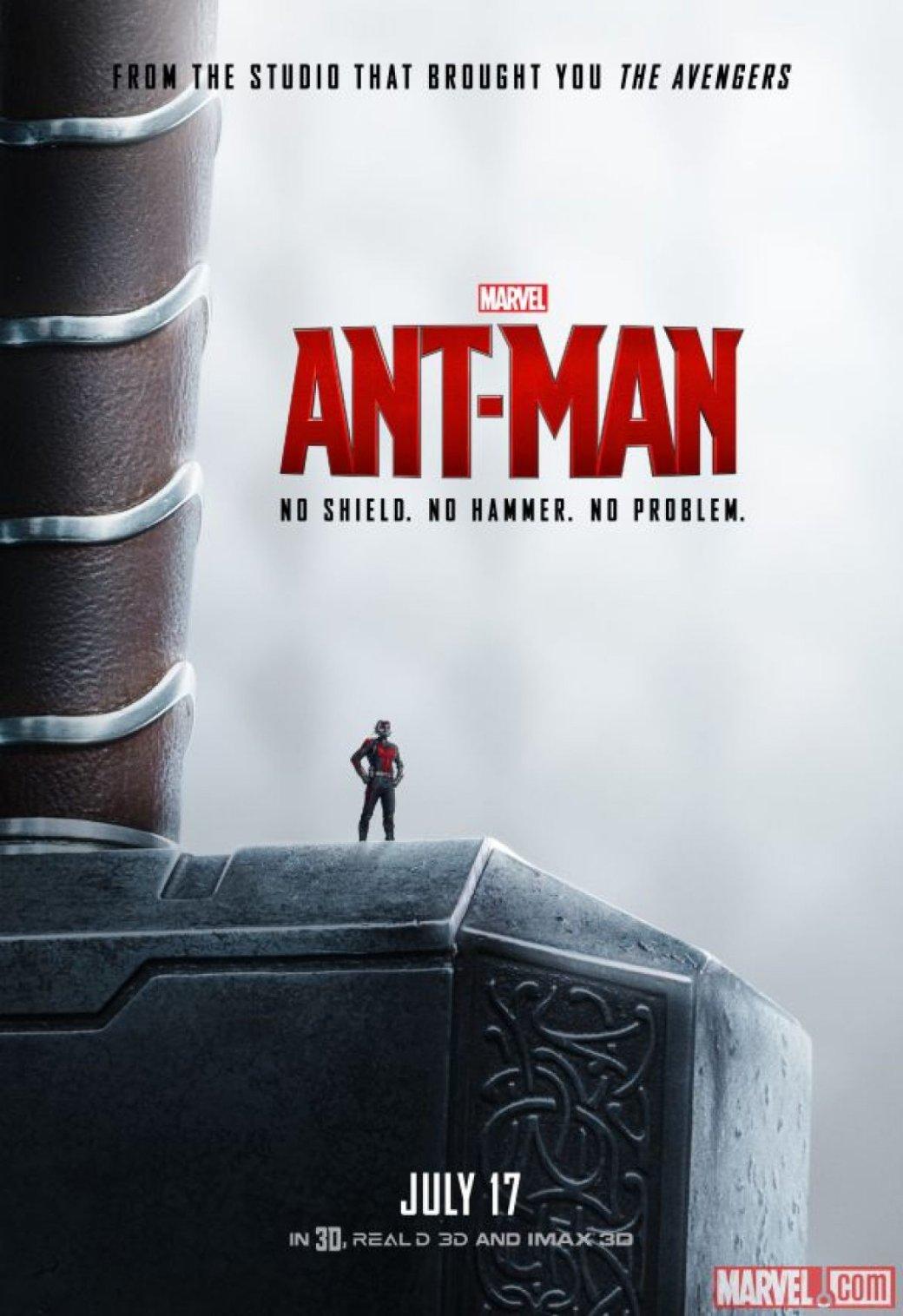 Рецензия на «Человека-муравья» - Изображение 21