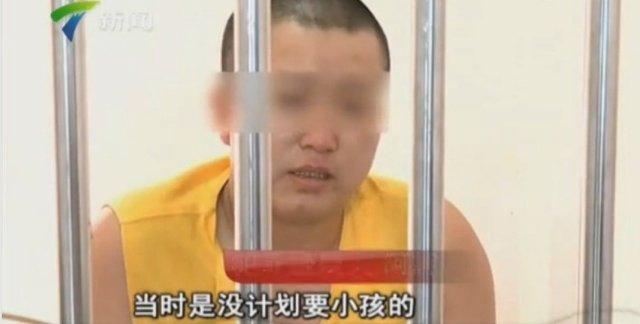 Китаец продал двоих детей и потратил деньги на видеоигры - Изображение 1