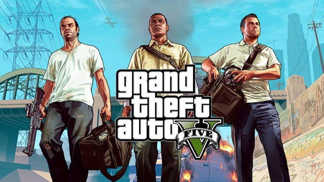 Grand Theft Auto V. Новая страна возможностей. - Изображение 1