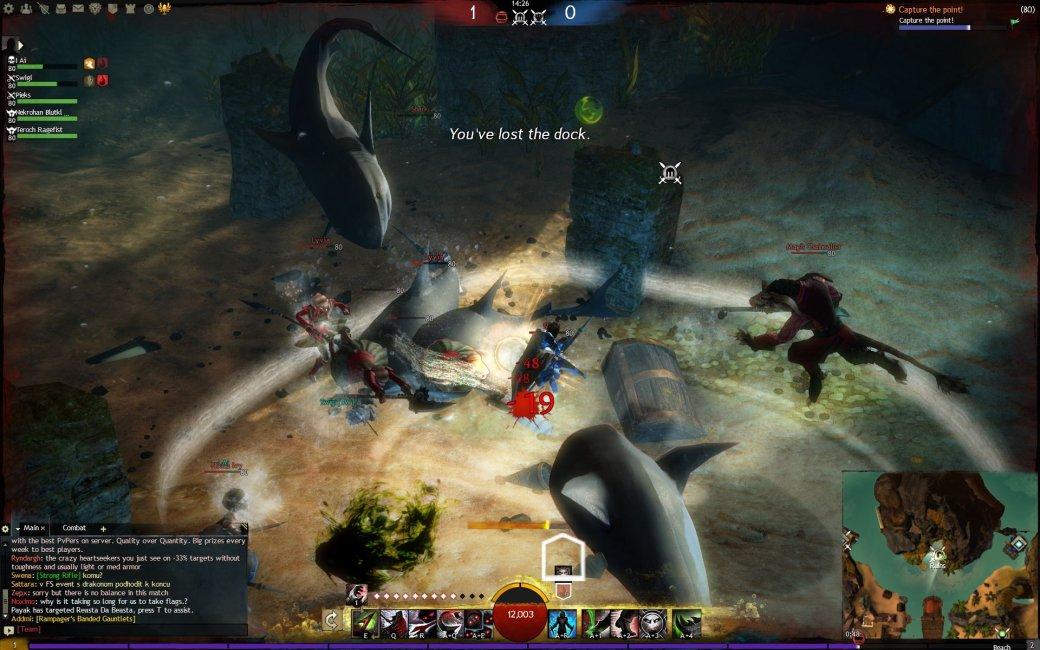 Рецензия на Guild Wars. Обзор игры - Изображение 7