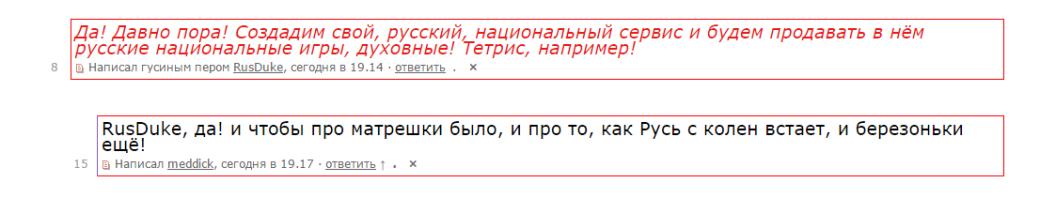Как Рунет отреагировал на внесение Steam в список запрещенных сайтов - Изображение 44
