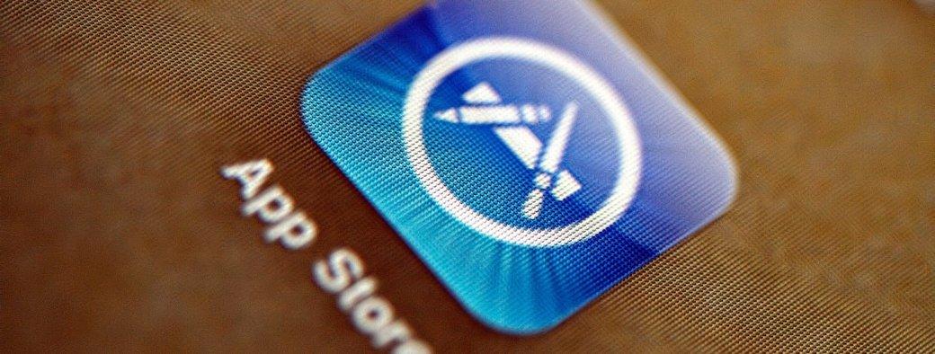Жителей Крыма отключили от App Store, но блокировку обошли - Изображение 1
