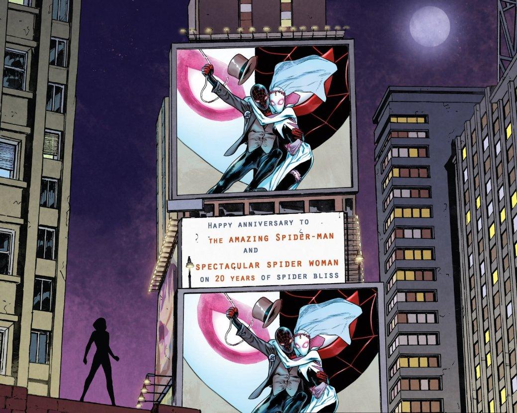 Финал кроссовера Человека-паука Майлза Моралеса и Гвен-паук - Изображение 7