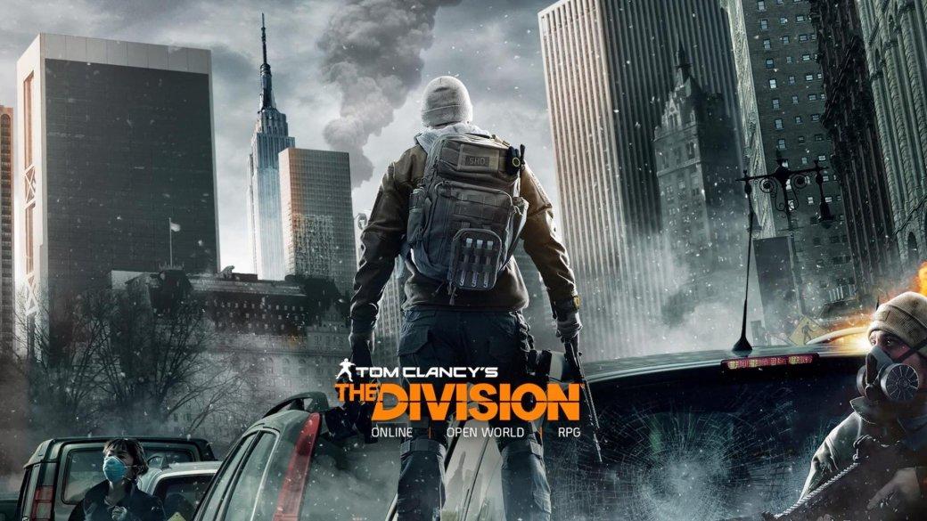 The Division: каша из новых подробностей, разоблачений и важных фактов - Изображение 1