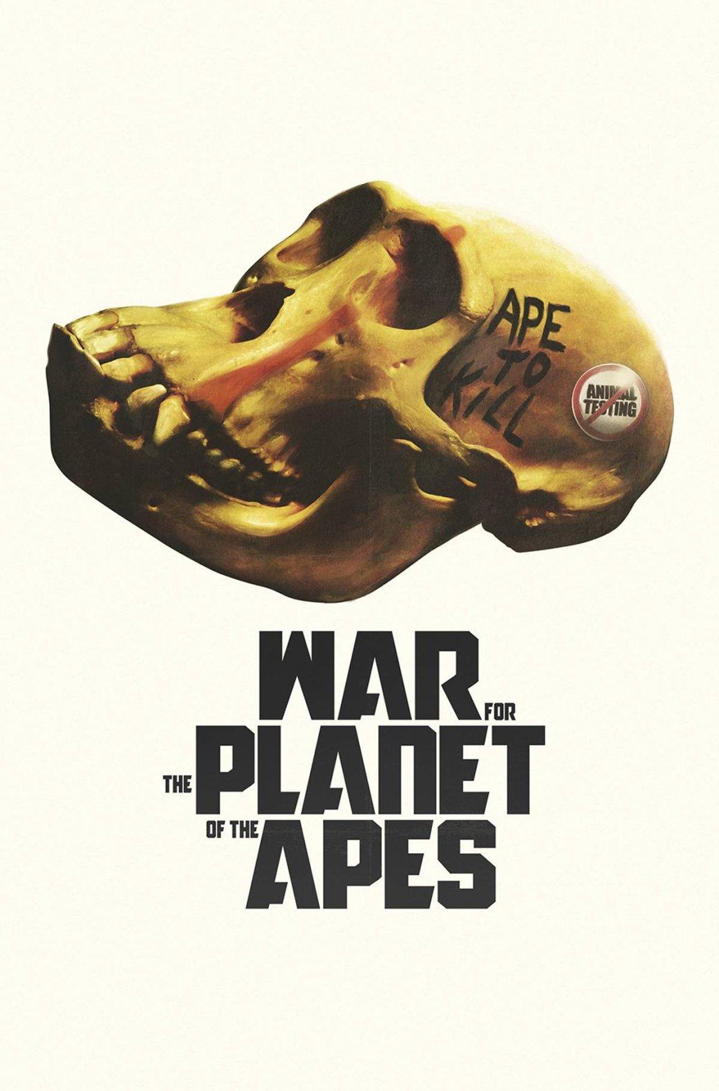 Приквел «Планеты обезьян»: военная драма наруинах Сан-Франциско - Изображение 2