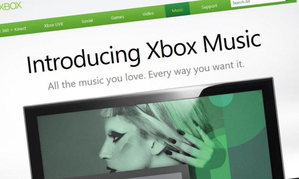 XMusic. В поисках нового - Изображение 2