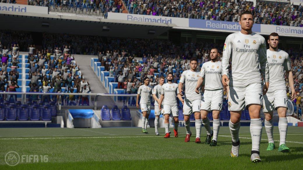FIFA 16. Стадион — мой второй дом - Изображение 1