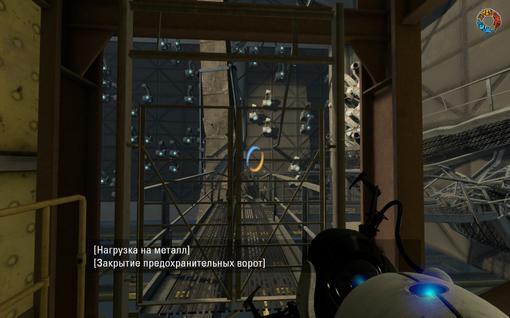 Прохождение Portal 2. По ту сторону портала - Изображение 14