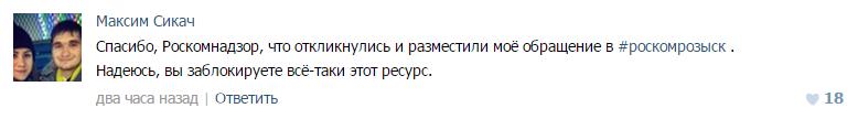 Как Рунет отреагировал на внесение Steam в список запрещенных сайтов - Изображение 2