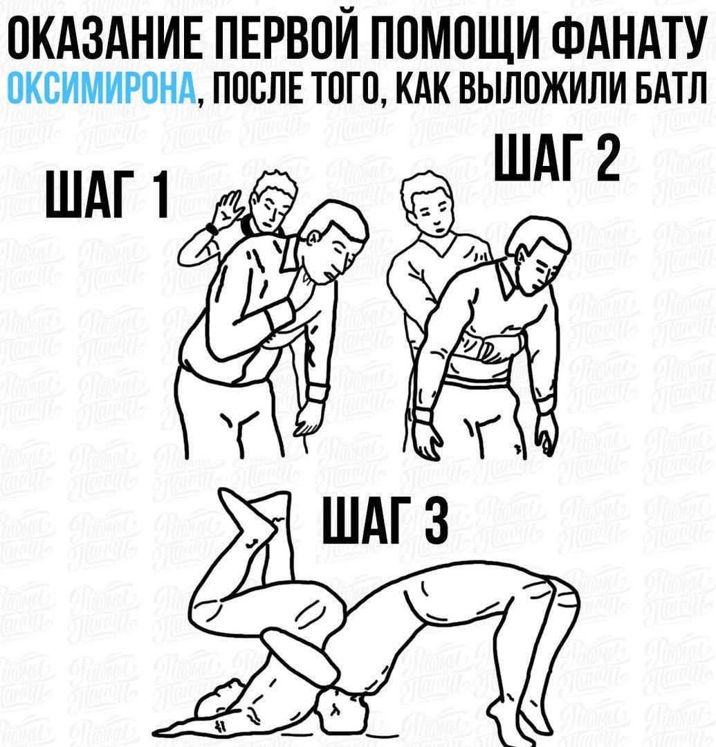 Оксимирон VS Гнойный: отборные мемы по главному баттлу 2017. - Изображение 9