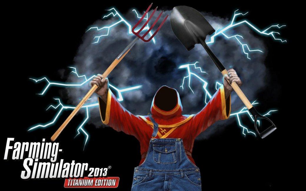 Подведение итогов конкурса Farming Simulator 2013: Titanium Edition - Изображение 1