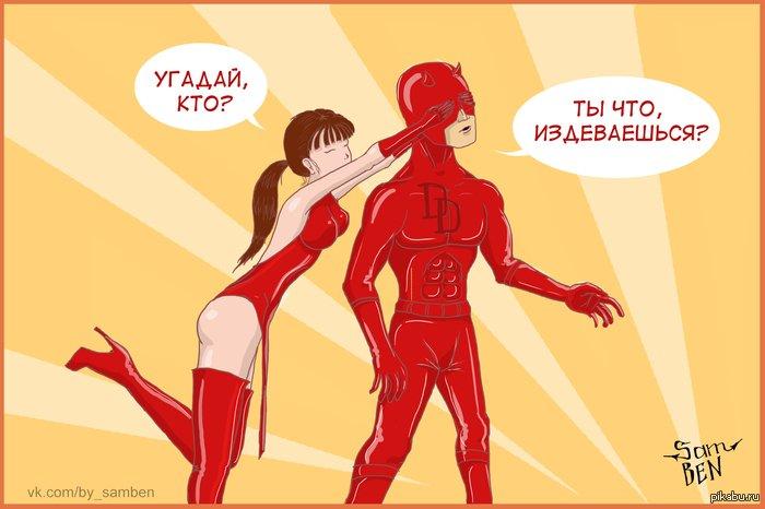 «Сорвиголова» станет самым мрачным и жестоким из сериалов по комиксам - Изображение 8