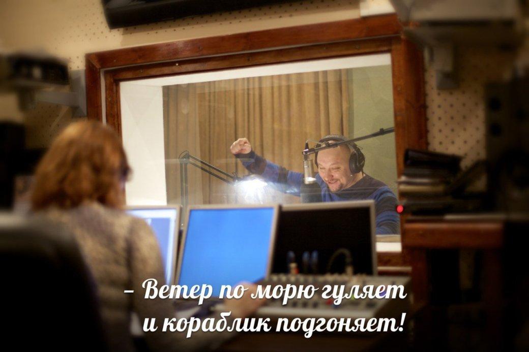 Стратегия Музыки: Интервью с Дмитрием Кузьменко - Изображение 10