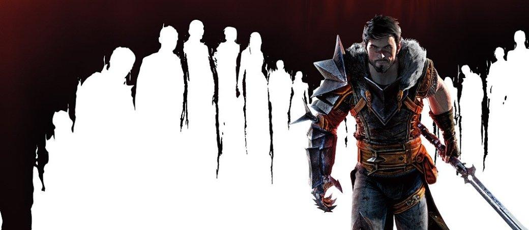 Ролевые игры будущего: 10 самых ожидаемых. - Изображение 1
