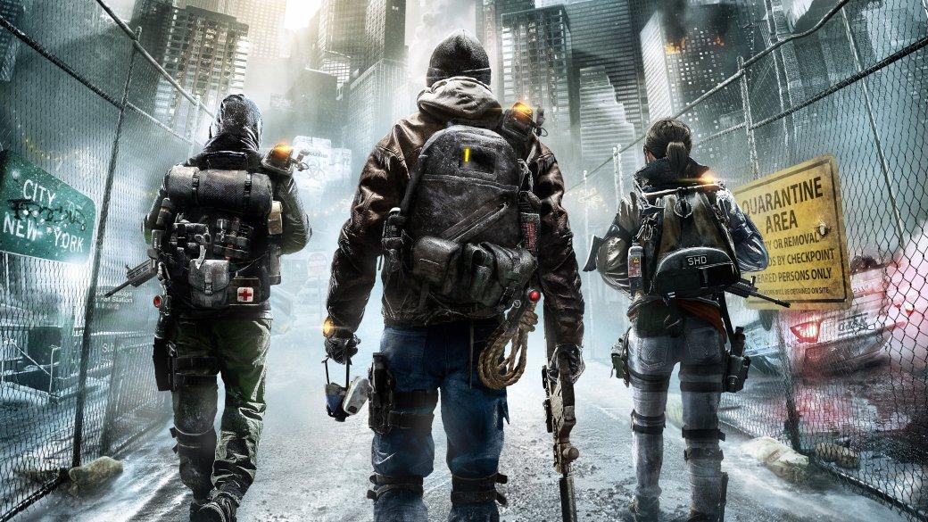 Чего мы ждем от EA, Ubisoft, Nintendo и Bethesda - Изображение 7