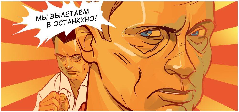 Ролевая игра Владимира Путина и еще 9 главных игровых событий недели - Изображение 1