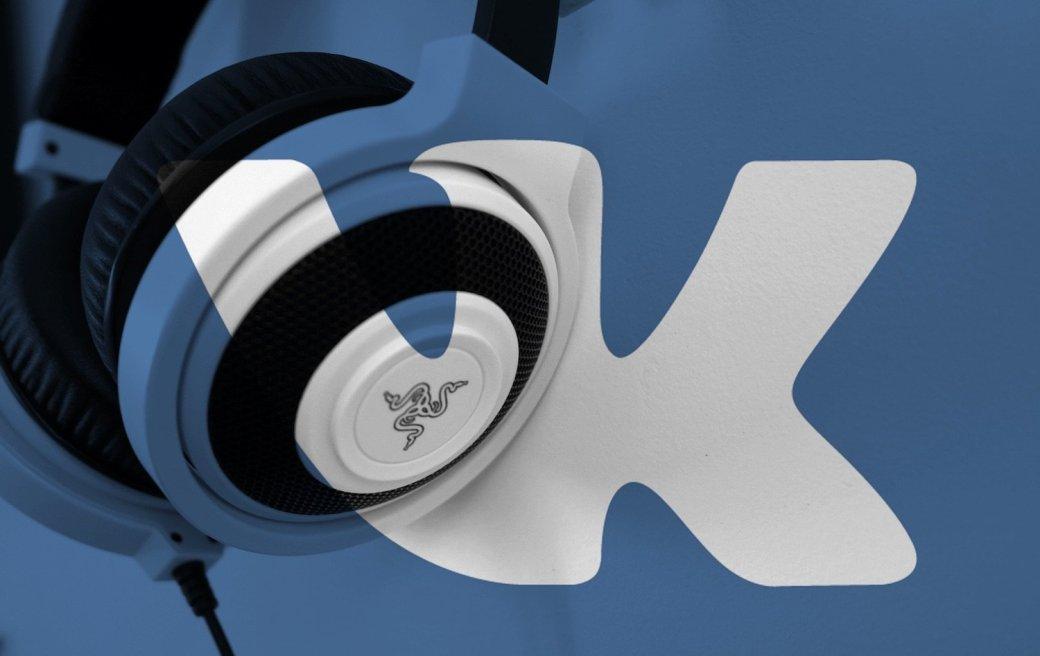 В коде плеера музыки «Вконтакте» обнаружена аудиореклама - Изображение 1