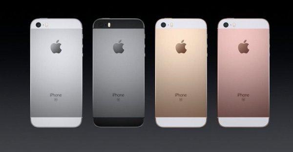 iPhone SE и все самое важное с конференции Apple - Изображение 3
