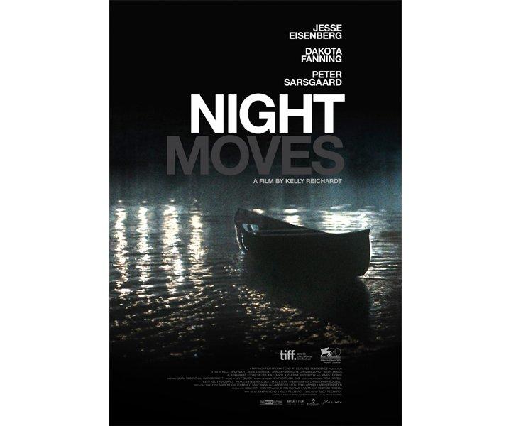 20 фильмов, которые бьются за победу на Венецианском кинофестивале - Изображение 10