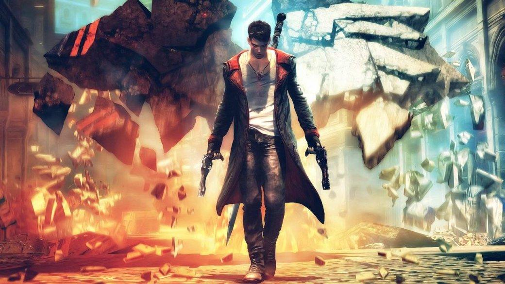 Devil May Cry от Ninja Theory достанется подписчикам PS Plus бесплатно - Изображение 1