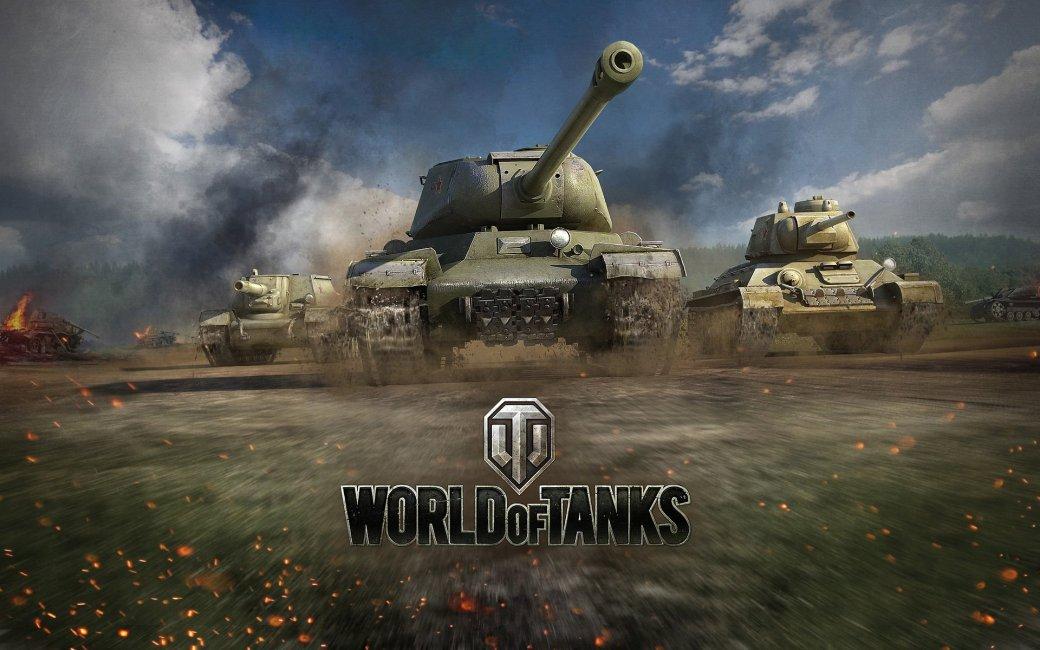World of Tanks расширят элементами экономической стратегии. - Изображение 1