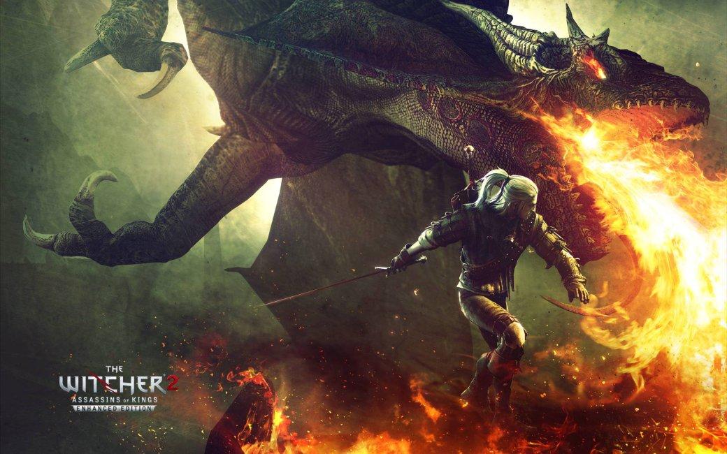 Театр Дракона и Волка: битва за зрителя - Изображение 1