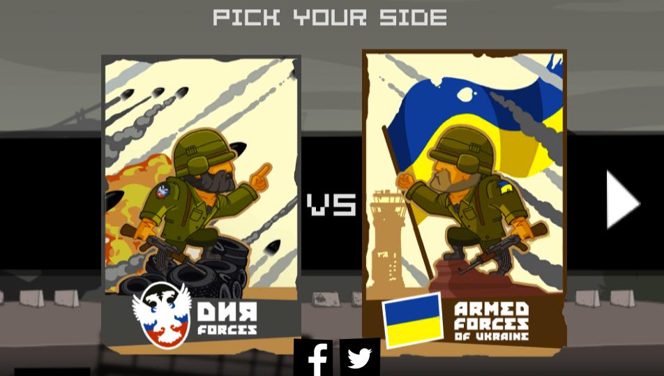 Битва за Донецк: игра от бельгийских пацифистов - Изображение 2