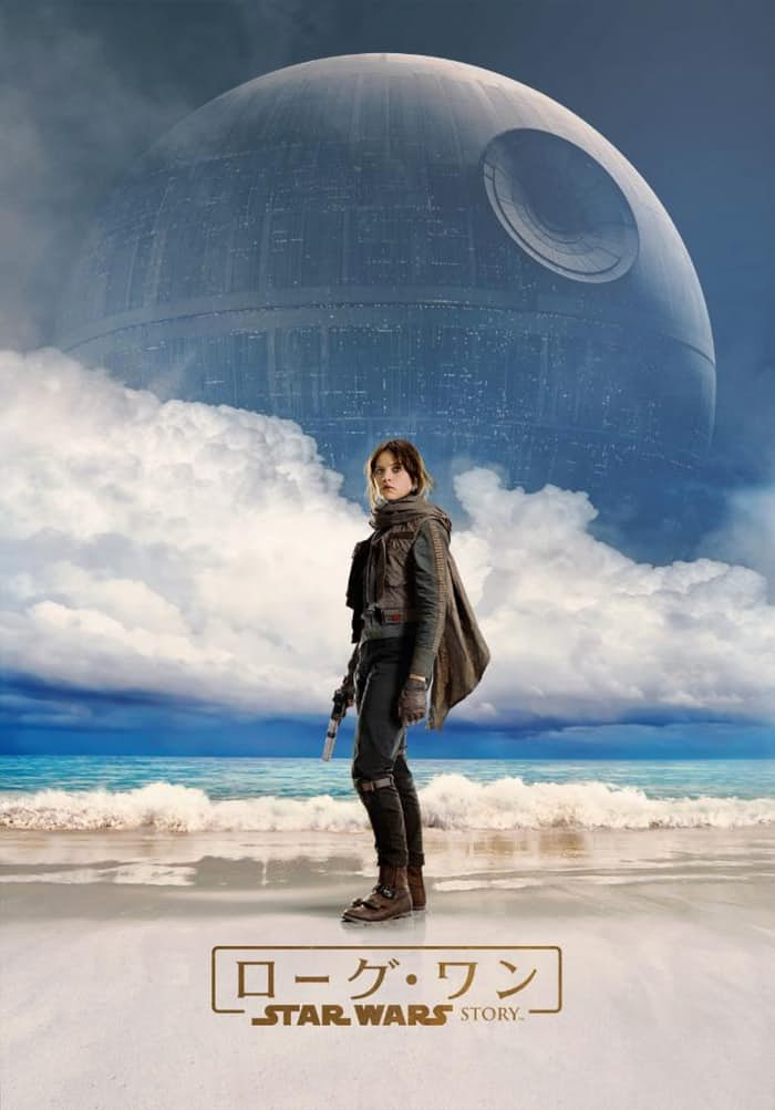 «Звездные войны: Изгой-Один» обзавелся новыми постерами - Изображение 2