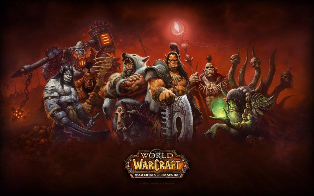 Русскоязычных игроков пустят на европейские серверы World of Warcraft. - Изображение 1