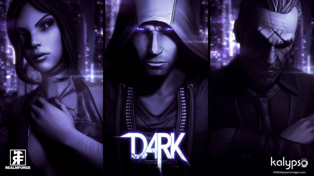 DARK: Рецензия - Изображение 1