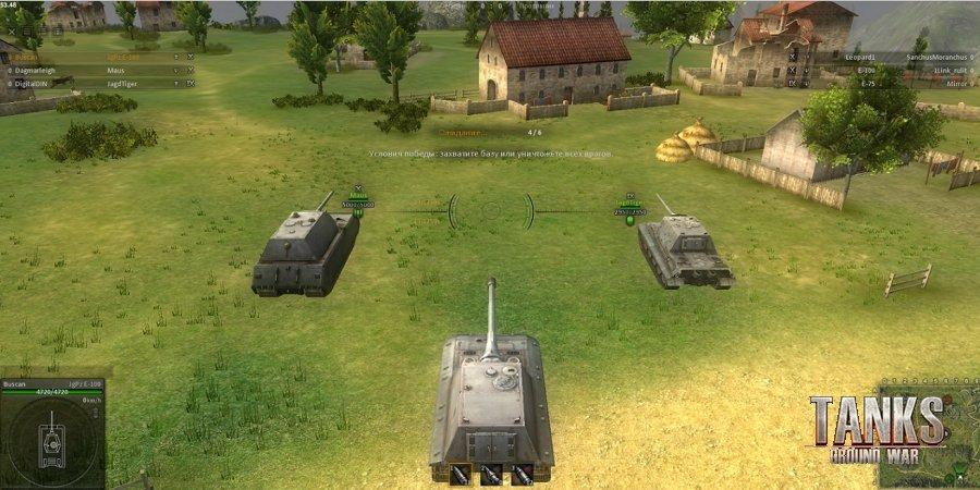 В Tanks от Mail.ru найден объект собственности Wargaming. - Изображение 1